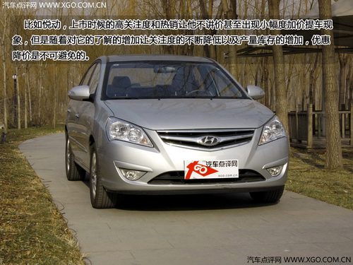 买车怕吃亏?手把手教你避免购车陷阱