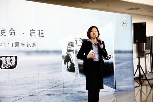 Opel欧宝2010年首站品鉴会在京举行