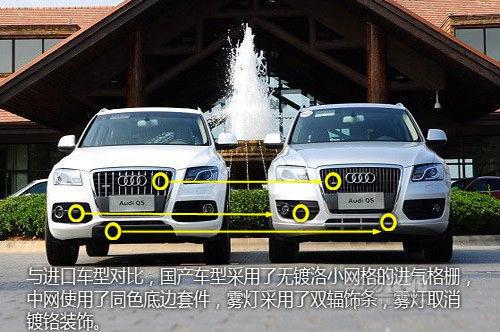 预计37万元起 国产Q5将于3月20日上市