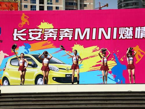售2.99-4.69万 长安奔奔mini正式上市