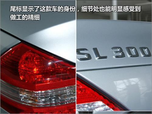 大身材小肚子 静态评测奔驰SL300之外观