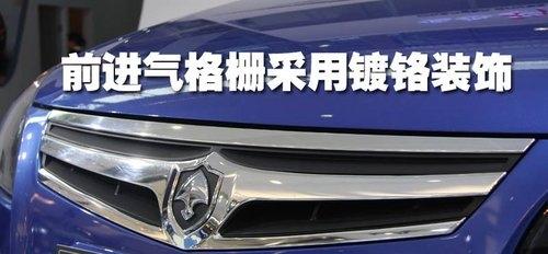 北京车展首发 长安全新A级/B级等新车