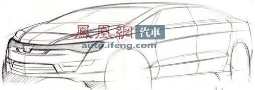 北京车展首发 阿尔特电动车设计图曝光