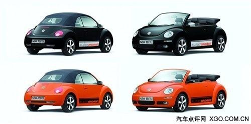 4月初进口国内 甲壳虫推出墨橘版车型
