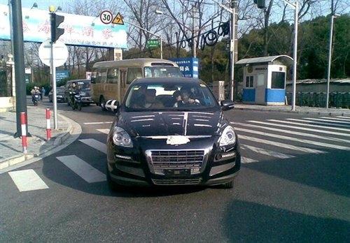 预计2011年上市 东风裕隆首款车型曝光