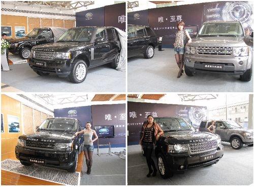 尊贵奢华 2010款路虎全系车型登陆武汉