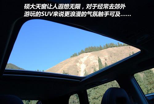 帮年享受生活 20-30万全景天窗车型推荐