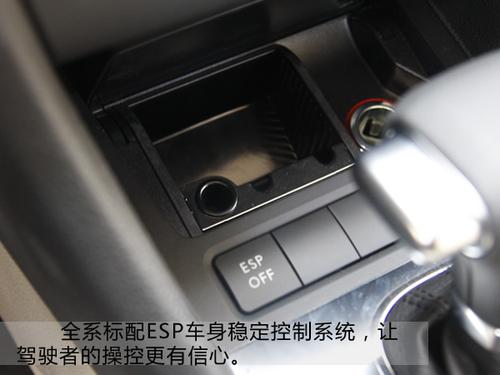 停得住才安全!6款配备刹车优先的车型