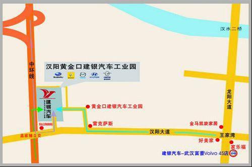 3月28日 FORESTER森林人运动版登陆江城