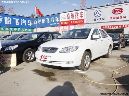 或北京车展上市 比亚迪F3推1.5L自动挡