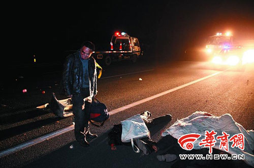 绕城高速发生车祸3死2伤 两司机是新手
