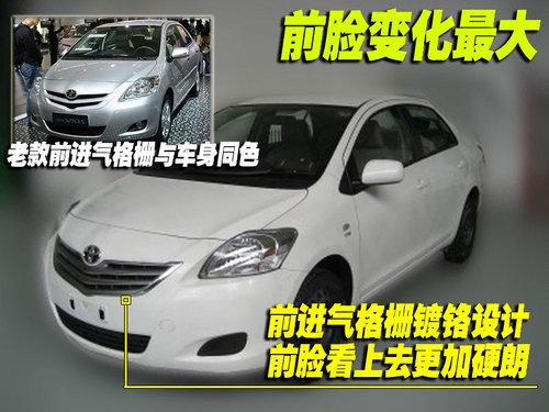 变身小凯美瑞 丰田新款威驰参数曝光!