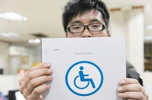 全省残疾人西安考驾证 桩考全面自动化
