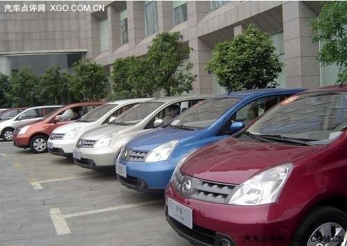 新骊威南京已到店 订金两千2周即可提车