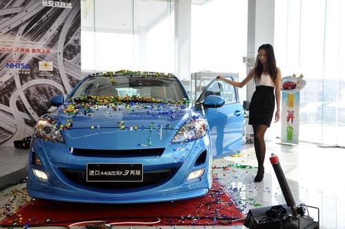 马自达3两厢上市 Auto Exe改装件发布