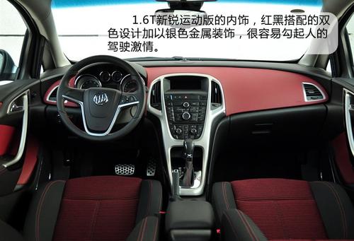 10大看点!点评2010年1季度的国产新车