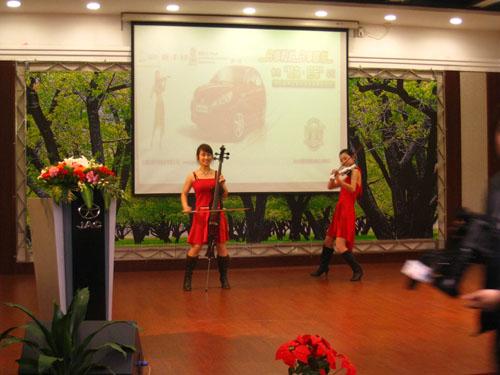 分享同悦 同悦品质之旅活动在汉举行