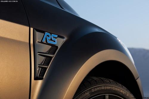 5.6秒即可破百 福克斯RS500官方图发布