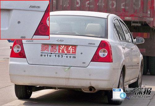改款/新能源为主 奇瑞北京车展新车揭秘