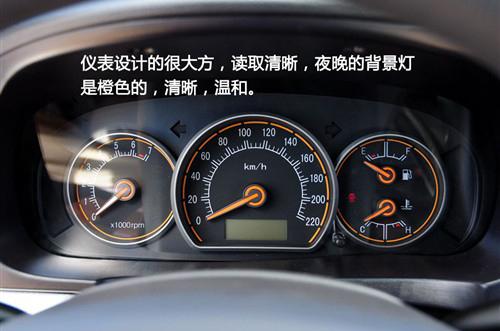悦翔选车导购 长安汽车悦翔选车导购 高清图片