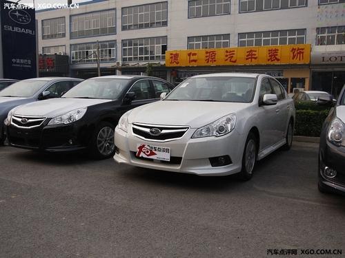 混动新车亮相 斯巴鲁北京车展阵容曝光