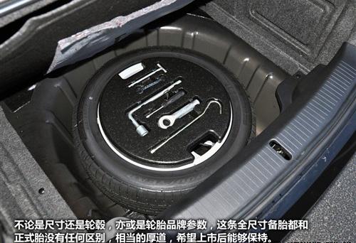 配置极其丰富!实拍奇瑞高端车型瑞麒G6