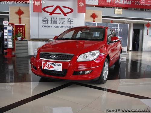 CVT版年内推出 奇瑞A3小改款10月上市