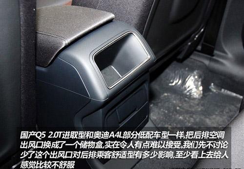 最高差价16万 国产奥迪Q5全系购买推荐