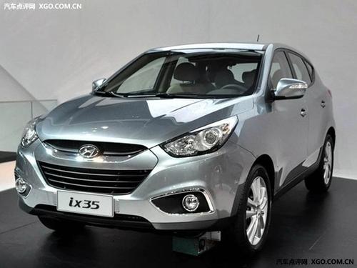 全新个性SUV 国产ix35定于4月8日上市