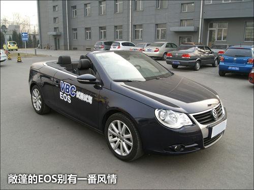 黎明的女神 静态评测上海大众EOS外观篇