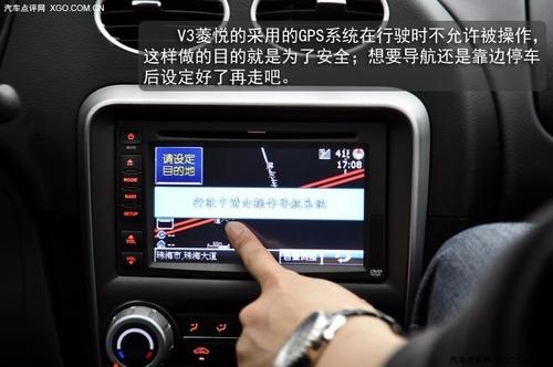 优点缺点同样鲜明 试驾东南V3菱悦CVT