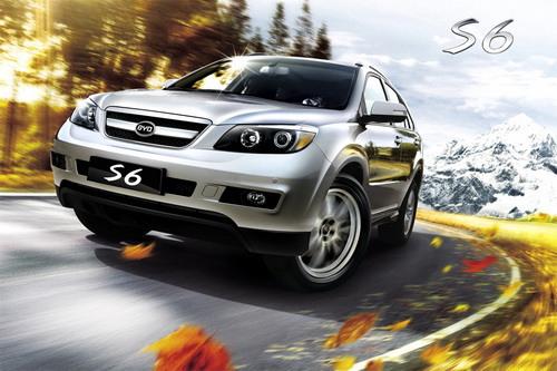北京车展首发 比亚迪首款SUV S6官方图
