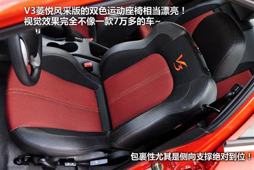 风格都不相同 4款7-8万元个性车型推荐
