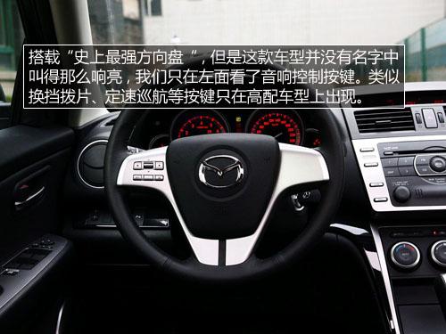 外观运动动力不变 实拍睿翼2.5L轿跑车
