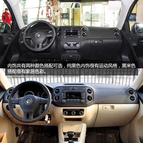 大众途观对比本田CR-V