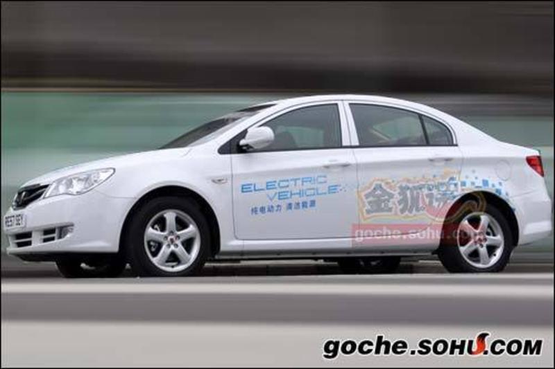 图 续航200公里 荣威350纯电动车清晰谍照高清图片