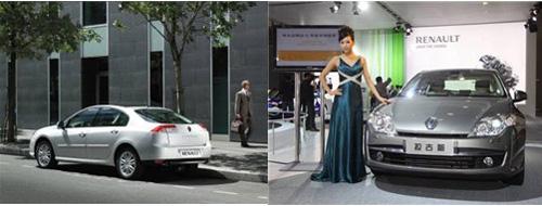 雷诺七款重磅车型 将亮相北京国际车展