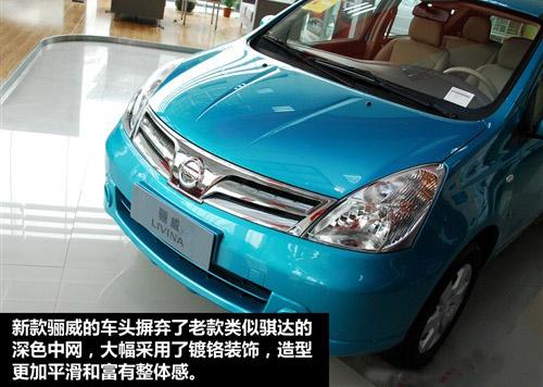 全部7-10万元 3月份改款经济车型推荐