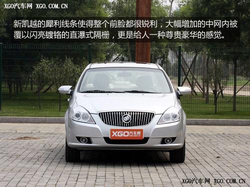 预计售价9-12万 上汽荣威350对手分析