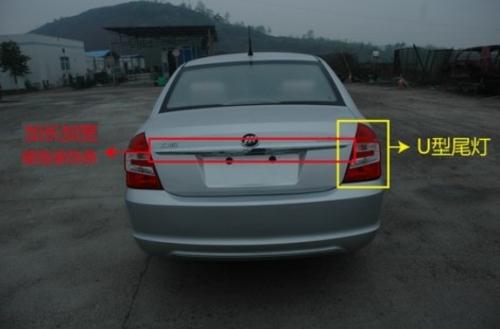 北京车展上市 2010款力帆520谍照曝光