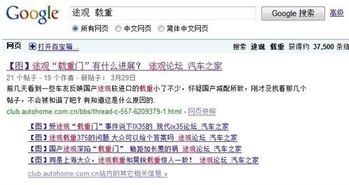 解析:上海大众途观承载质量375kg原因