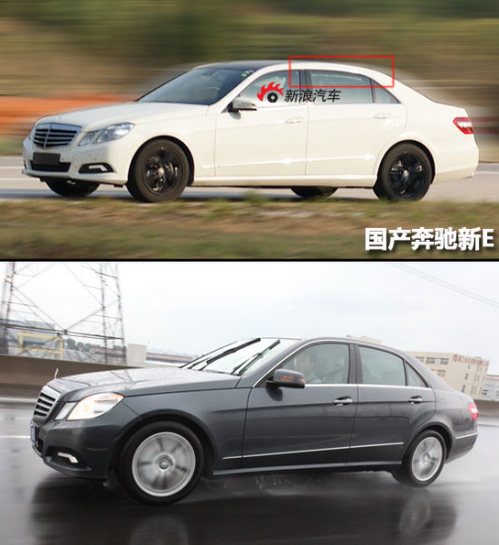 北京车展首发 国产奔驰新E级于6月上市