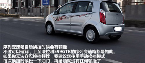 省油又省力 四款超便宜的AMT车型推荐