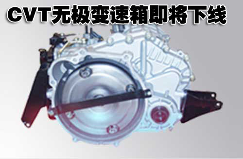 将于年底上市 奇瑞A3将配DVVT发动机
