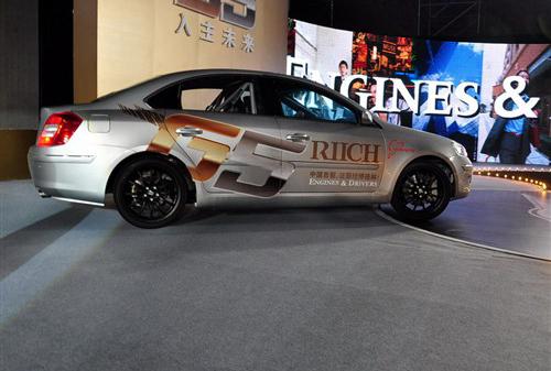 瑞麒G6将亮相 瑞麒G5 2.0TGDI车展上市
