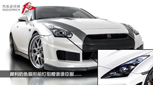 北京车展男人最爱的车