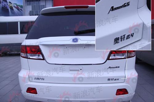 北京车展探馆 吉奥新款SUV定名为奥轩