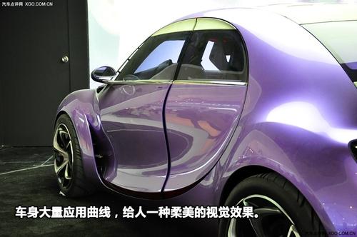 难以形容 北京车展实拍雪铁龙revolte