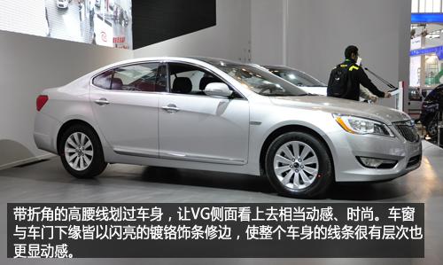 并无国产计划 北京车展抢先实拍起亚VG