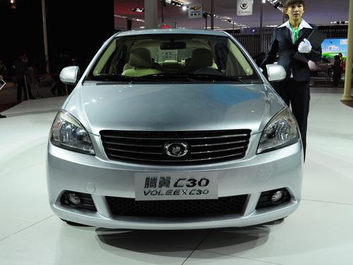 北京车展实拍 自主品牌新秀之长城C30